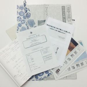 第22期同友会大学(香川県中小企業家同友会主催) 第3講 個人的レポート